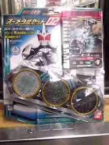 メダルセット021.jpg